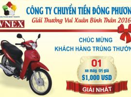 """Giải Nhất """"Vui Xuân Bính Thân 2016"""""""